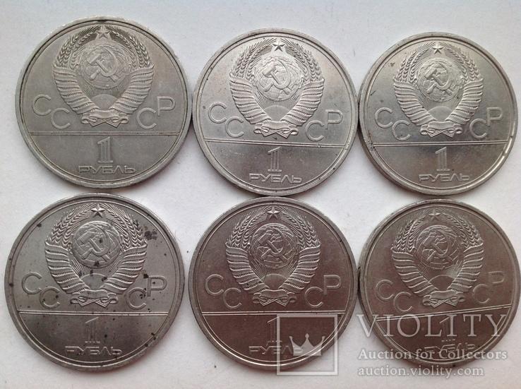 Полный набор олимпийских рублей СССР, фото №3