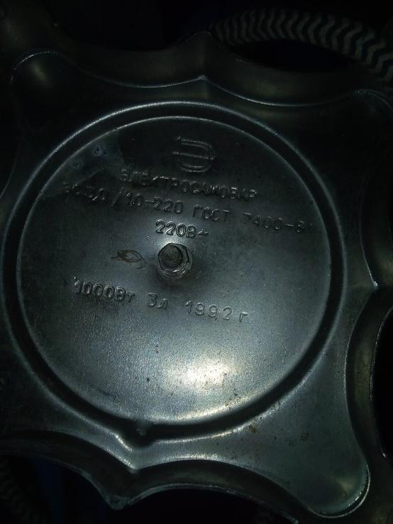 Электросамовар 1992 год, рабочий, на 3 литра, фото №3