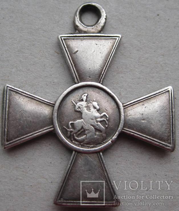 Георгиевский крест 3 ст. 49858 на полного Георгиевского кавалера, фото №3