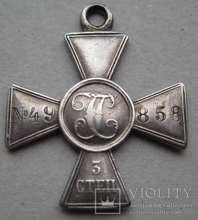 Георгиевский крест 3 ст. 49858 на полного Георгиевского кавалера, фото №4