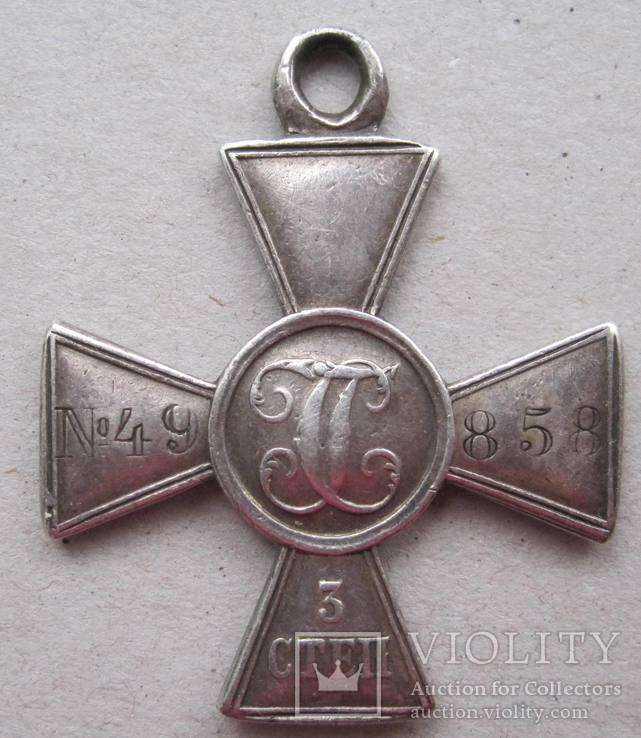 Георгиевский крест 3 ст. 49858 на полного Георгиевского кавалера, фото №5