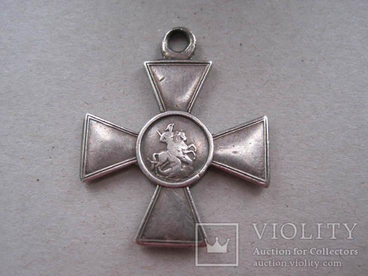 Георгиевский крест 3 ст. 49858 на полного Георгиевского кавалера, фото №6