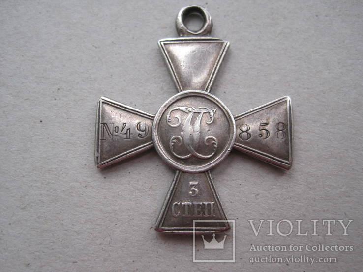 Георгиевский крест 3 ст. 49858 на полного Георгиевского кавалера, фото №7