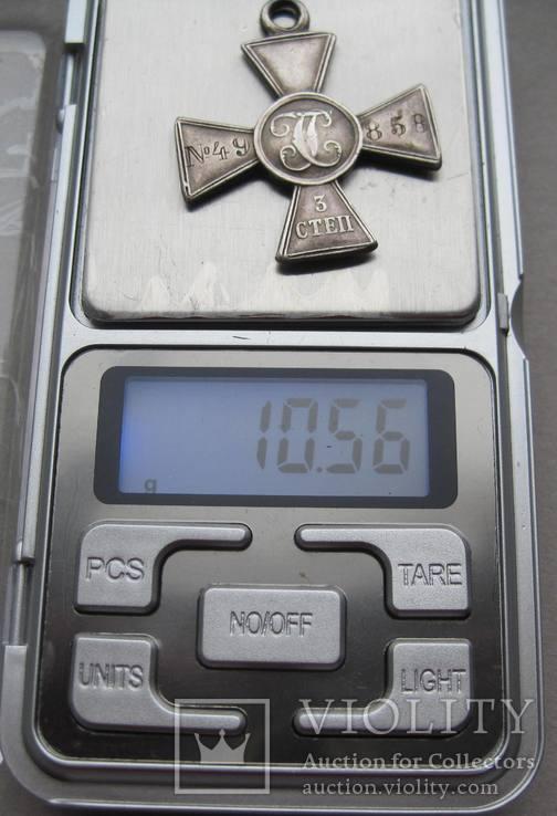 Георгиевский крест 3 ст. 49858 на полного Георгиевского кавалера, фото №12