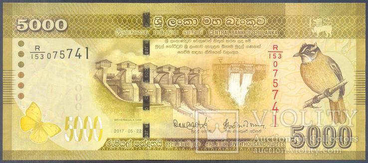 Шри-Ланка - 5000 рупий 2017 - UNC, Пресс, фото №3