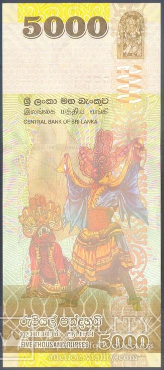 Шри-Ланка - 5000 рупий 2017 - UNC, Пресс, фото №4