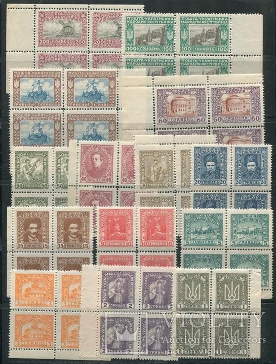 1920 Украина Венский выпуск квартблоки MNH ** полная серия