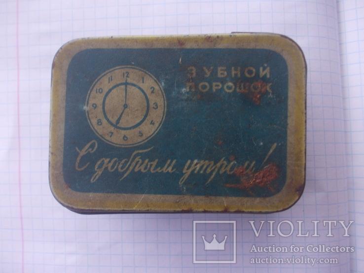Коробочка от зубного порошка ф. Свобода, фото №2