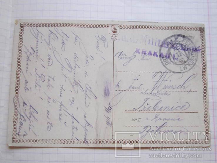 Листівка Ковель., фото №3