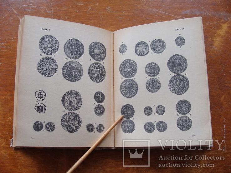 О чем рассказывают монеты (62), фото №5