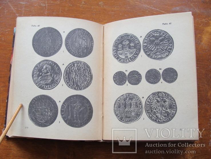 О чем рассказывают монеты (62), фото №8