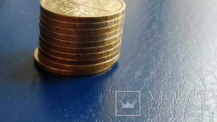 1 гривна 1996. 10 шт. НБУ., фото №3