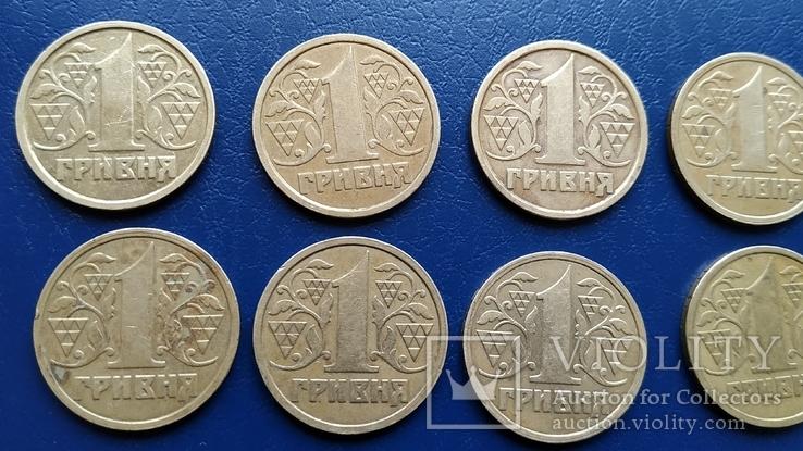 1 гривна 1996. 10 шт. НБУ., фото №9