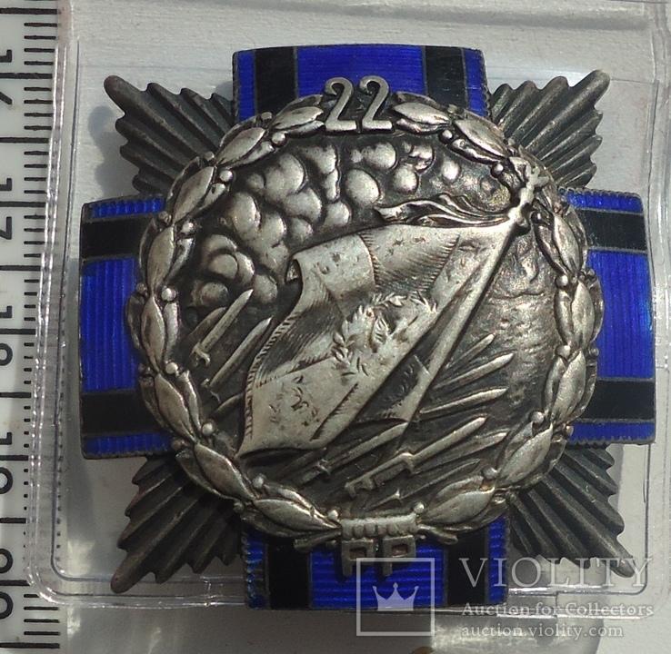 22 Siedlecki Pulk Piechoty 22 пехотный полк Польша, фото №2