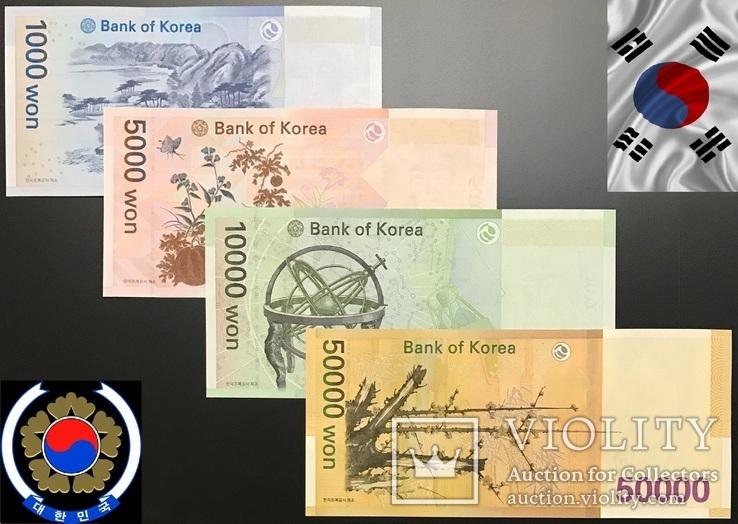 Южная Корея - Набор из 4 банкнот - 1000 - 50000 вон 2006 - 2009 - UNC, Пресс, фото №3