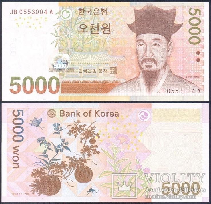 Южная Корея - Набор из 4 банкнот - 1000 - 50000 вон 2006 - 2009 - UNC, Пресс, фото №5