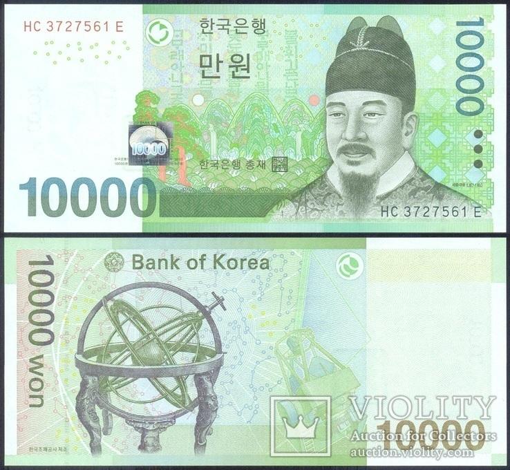 Южная Корея - Набор из 4 банкнот - 1000 - 50000 вон 2006 - 2009 - UNC, Пресс, фото №6
