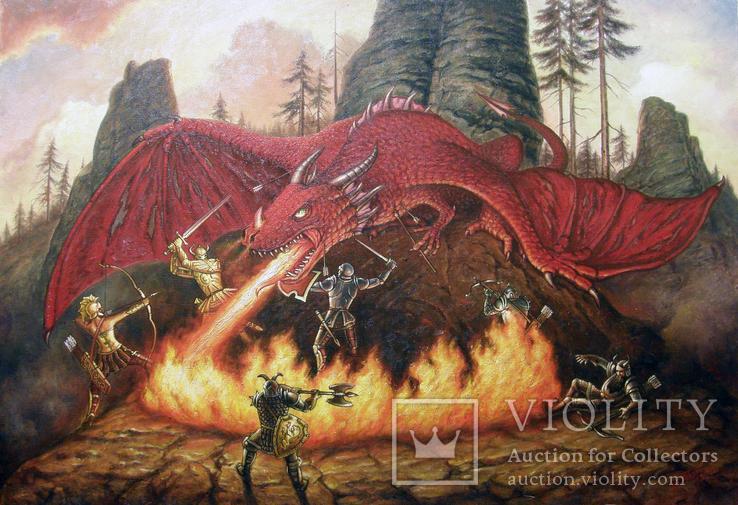 """""""Битва с пурпурным драконом"""""""