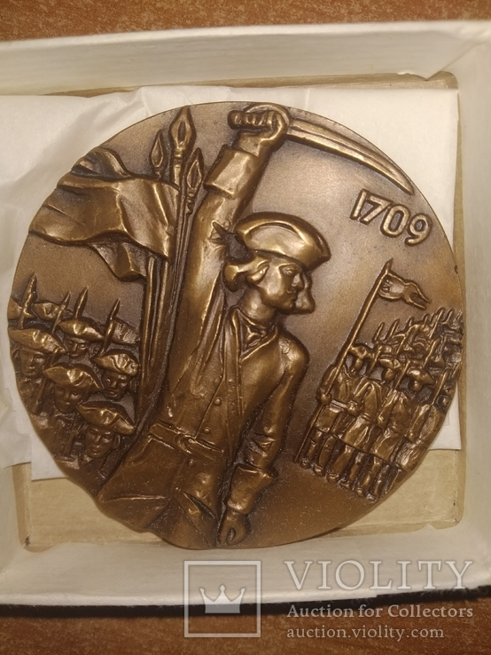 Памятная медаль 275 лет Полтавской битве, фото №2