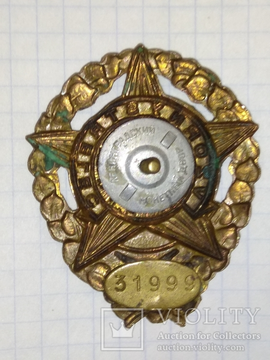 "Знак "" Меткий стрелок ""  Чехословакии., фото №3"