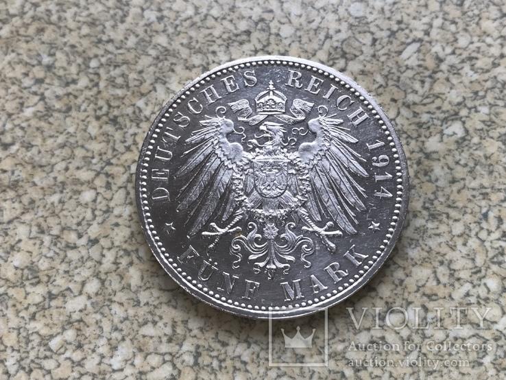 5м.Баварія, фото №3