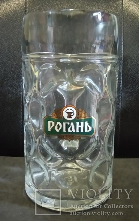 """Кружка """"Рогань"""" ёмкость 1 литр, фото №5"""
