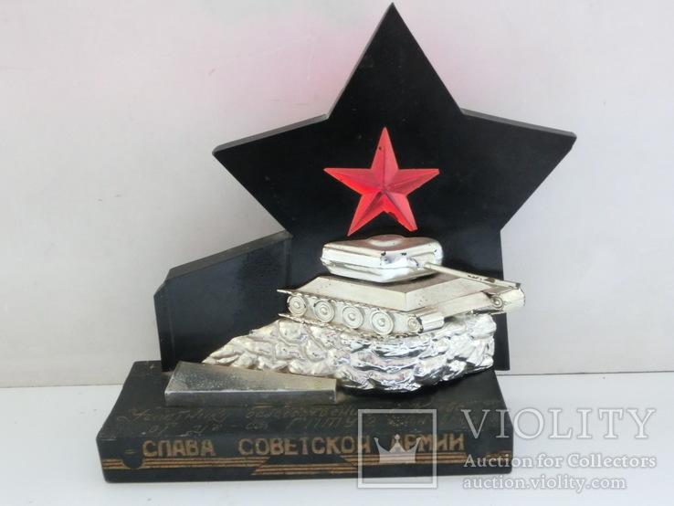 "Сувенир ""Слава Советской Армии"", фото №2"