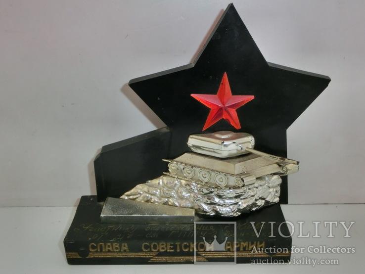 "Сувенир ""Слава Советской Армии"", фото №3"