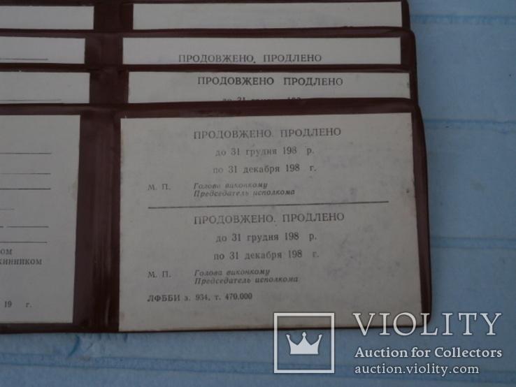 Удостоверения Дружинник СССР 15 шт. новые, фото №4