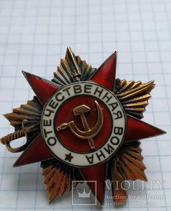 Орден Отечественной войны I степени, боевой