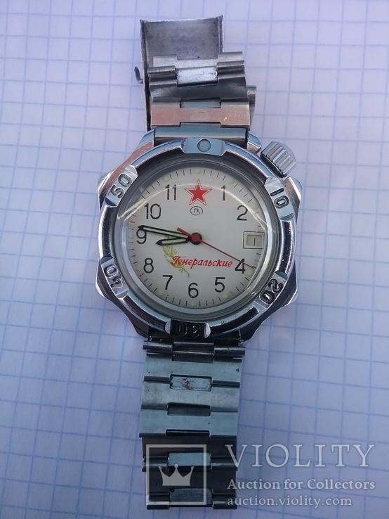 Часы восток генеральские продам главлюкс продать часы