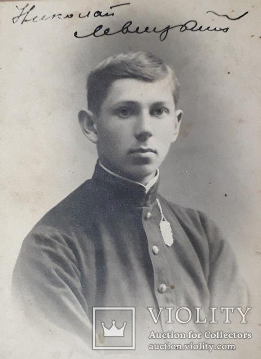 Фотография учащегося (Подвесной знак на воротнике формы), фото №3