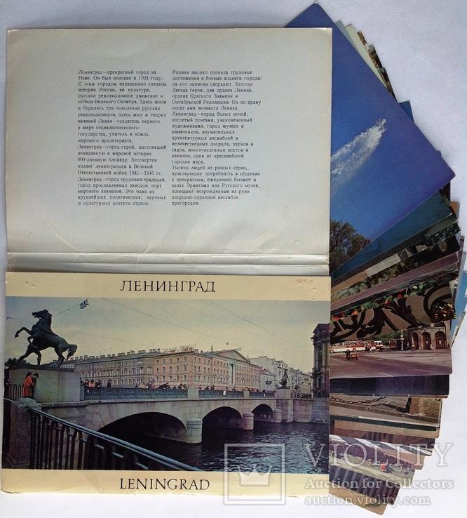 1981   Ленинград. Е. Кассин. (Автор текста и фотографий)., фото №3