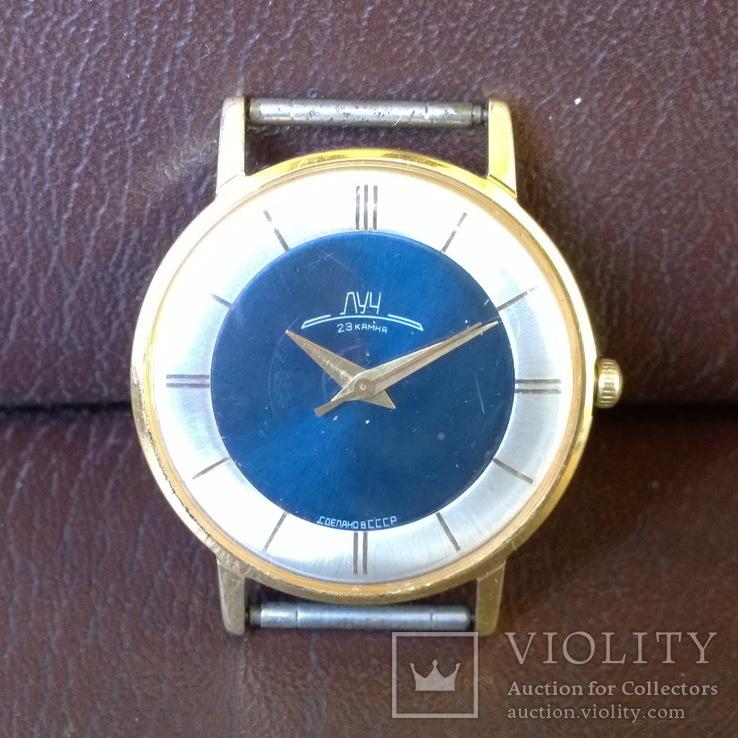 Часы луч 23 камня, позолота ау10, сине-белые