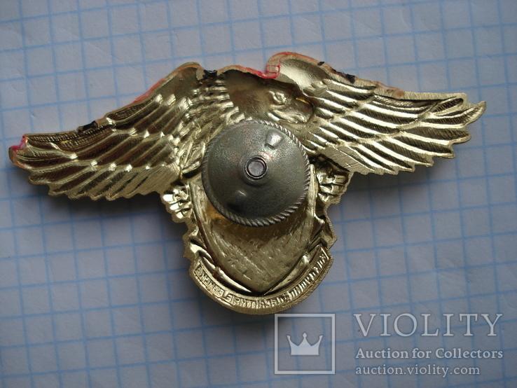 Орел ВДВ, фото №3