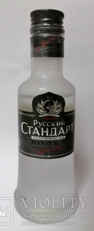 Русский стандарт водка 1 (2004)