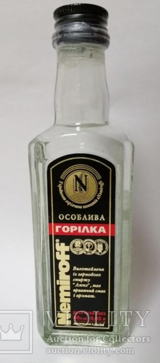 Немироф ОСОБЛИВА ГОРІЛКА, 0,05 л (2007), фото №2