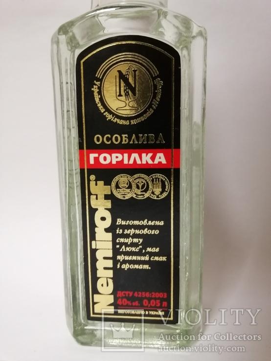 Немироф ОСОБЛИВА ГОРІЛКА, 0,05 л (2007), фото №3