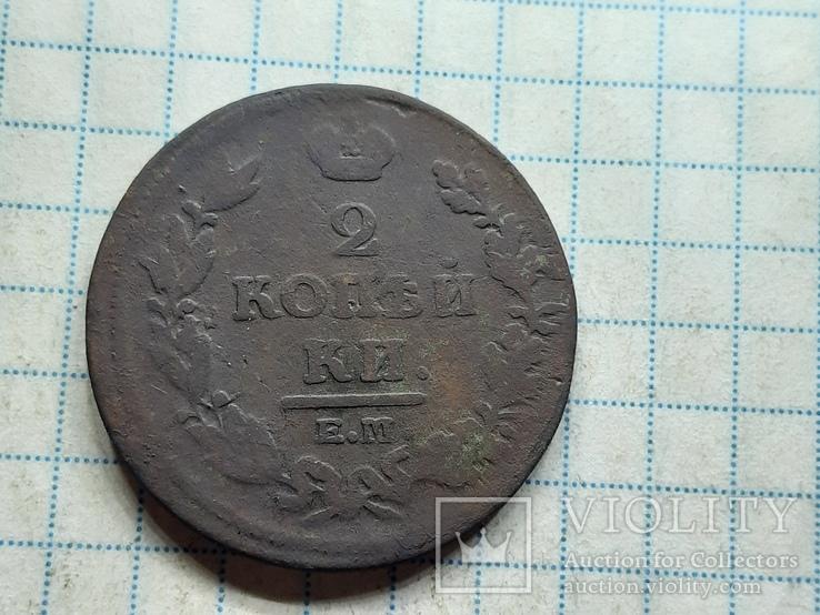 2 копейки 1813, фото №2