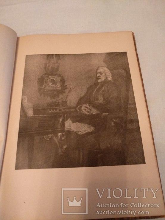 1937 Моцарт и Сальери музыка, фото №5