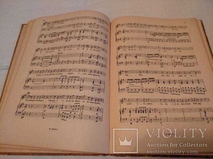 1937 Моцарт и Сальери музыка, фото №6