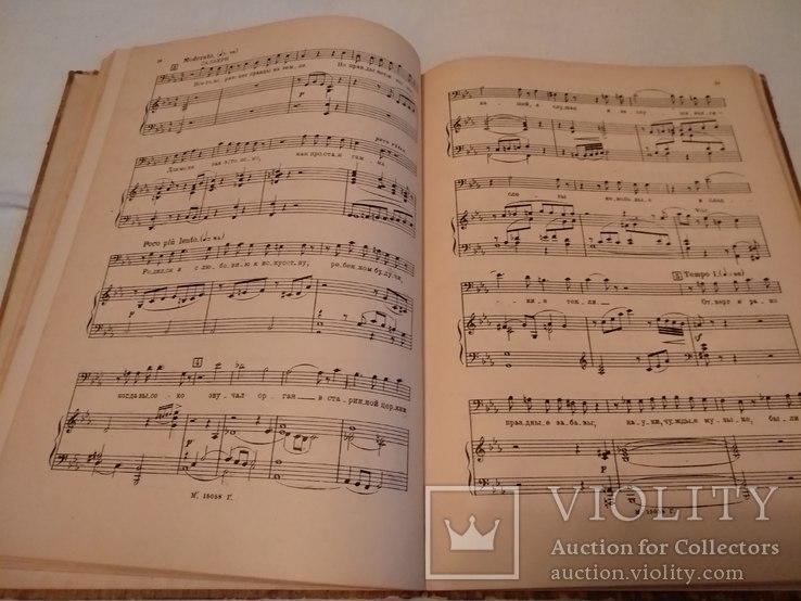 1937 Моцарт и Сальери музыка, фото №7
