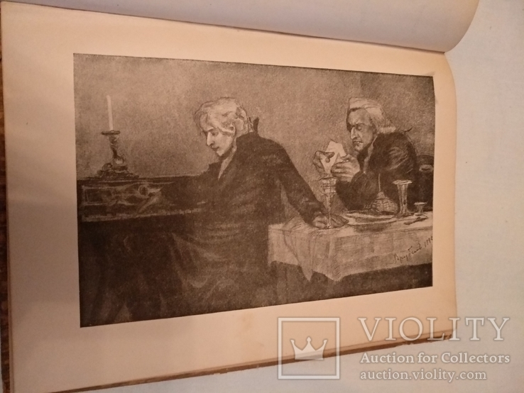 1937 Моцарт и Сальери музыка, фото №8