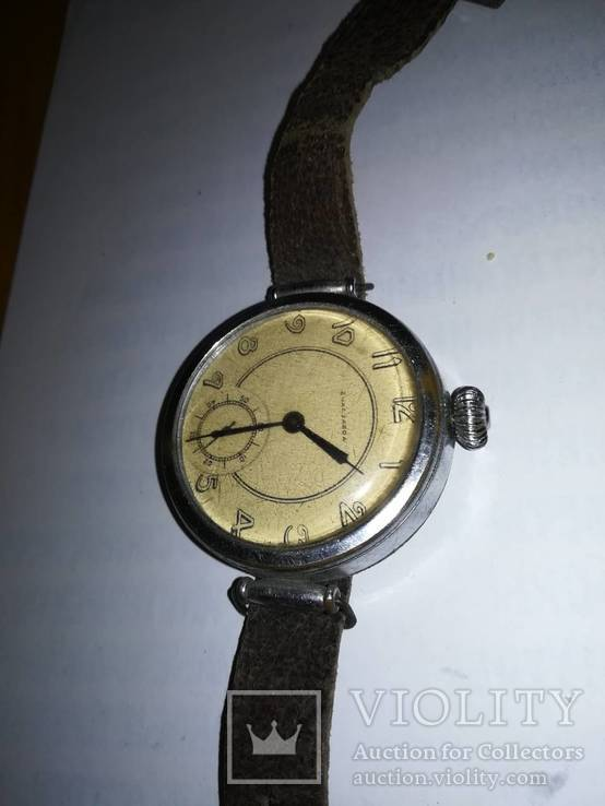 Часы старые 2й часовой завод