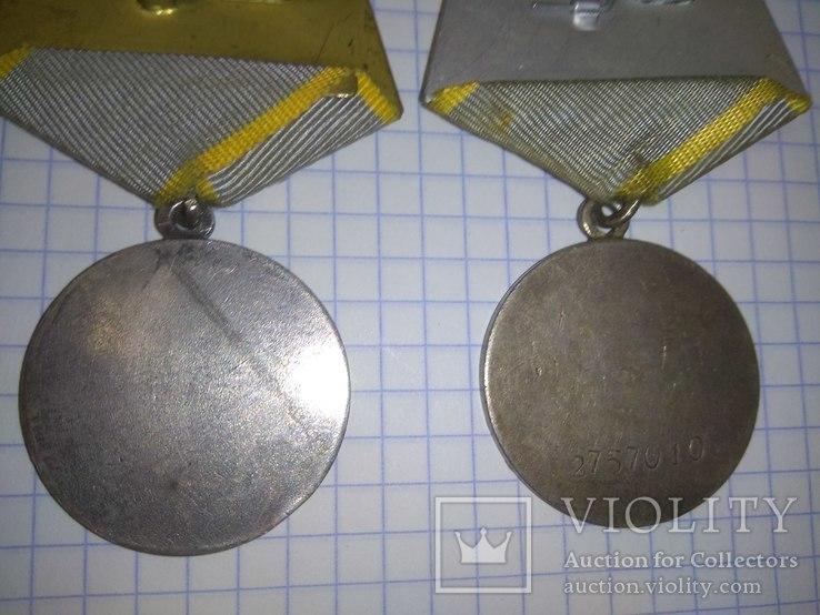 Медаль за боевые заслуги, фото №4