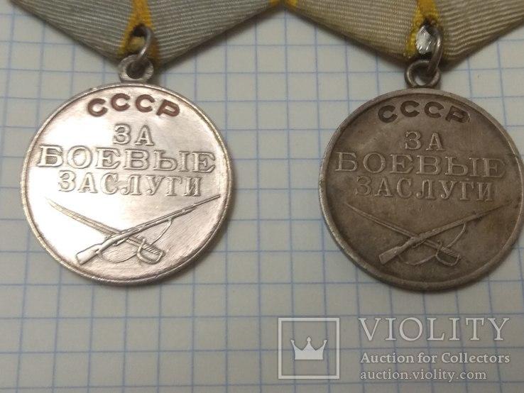 Медаль за боевые заслуги, фото №2