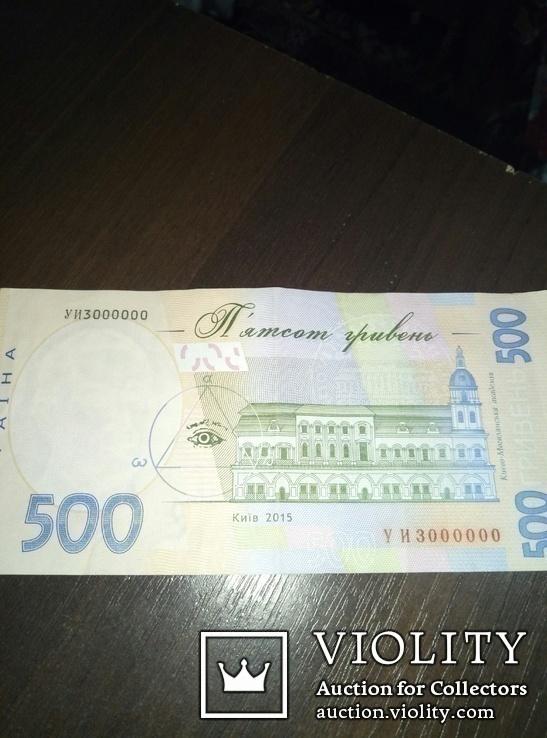 500гр, фото №2