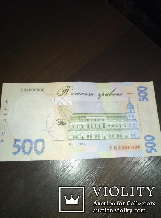 500гр, фото №7
