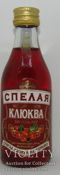 Мини бутылочка Спелая клюква 0,05