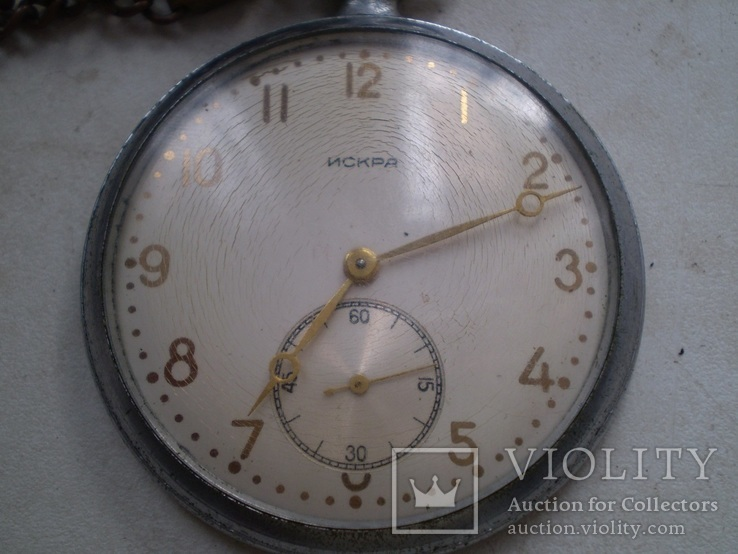 Часы карманные Искра СССР